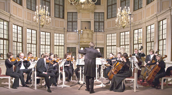 Beethoven Academy Orchestra